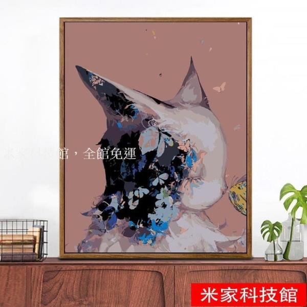 數字油畫 diy數字油畫動漫客廳減壓唯美貓咪手工繪填充涂色油彩裝飾畫掛畫 米家WJ