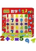 5Q木製積木益智遊戲板:數字123(內附彩色數字木製積木25個 木製遊戲板)