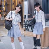 學院風水手服女日繫校服班服長袖軟妹JK制服百褶裙學生演出服套裝  蜜拉貝爾