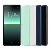 Sony Xperia 10 II 4G/128G 6吋三鏡頭智慧手機【加送13000行電+造型風扇~登錄送首購禮】
