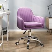電腦椅子家用靠背書桌升降電競轉椅辦公室老板椅學生宿舍舒適座椅 WJ3C數位百貨