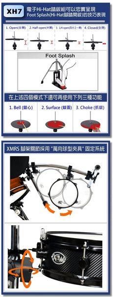【金聲樂器】XM C-110SR 電子鼓 台灣製造 原廠公司貨