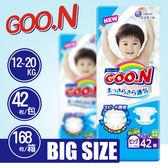 【GOO.N 】日本境內 最新款 大王尿布 (XL) 42片/包 真品 平行輸入