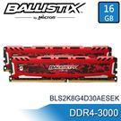 【免運費】美光 Micron Ballistix Sport LT 競技版 DDR4-3000 16GB(8Gx2) 記憶體(紅) BLS2K8G4D30AESEK 16G