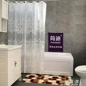 浴室浴簾布防水加厚衛生間隔斷簾子窗簾套裝免打孔北歐桿掛鉤『小淇嚴選』
