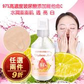 韓國 KOREA DEVILKIN 97%高濃度玻尿酸保濕精華液 250ml