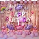 女孩生日氣球套餐寶寶周歲兒童成人派對布置字母裝飾卡通背景墻用 8號店