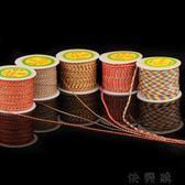 手鍊五色繩佛珠線藏式佛教串珠線手繩項鍊繩