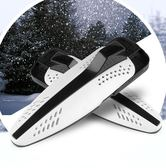 干鞋器 紅心干鞋器烘鞋器成人可伸縮暖鞋器烤鞋器鞋子烘干器家用【好康89折限時優惠】