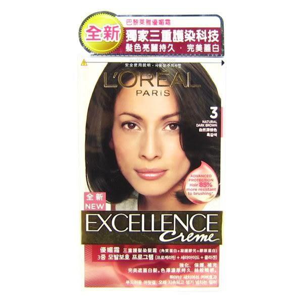 巴黎萊雅 L Oreal 新版優媚霜三重護髮染髮霜 #3 自然深棕色(148ml)