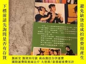 二手書博民逛書店徐若瑄罕見彩頁 2張2面Y403914