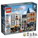 【樂樂童鞋】LEGO 10255 - 樂高 Creator 集會廣場 (10週年) 街景系列 LEGO-10255 - 集會廣場 街景系列 樂高
