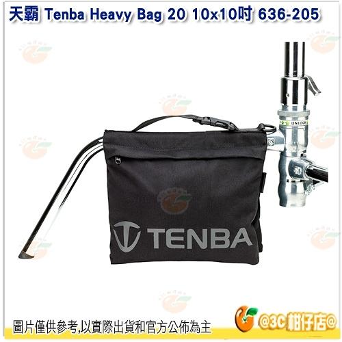 天霸 Tenba Heavy Bag 20 10x10吋 636-205 公司貨 馬鞍造型 沙包袋 重袋 燈架 腳架適用