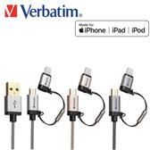 Verbatim 威寶 Lightning + microUSB 2in1 二合一 1.2m 120cm 傳輸線 編織線