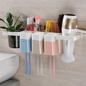 牙刷置物架壁掛吸壁式牙刷架牙刷杯洗漱杯衛生間創意吸盤牙具套裝igo 時尚潮流