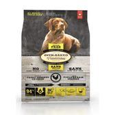 【Oven-Baked】烘焙客 全犬 無穀類雞肉 大顆粒 5磅 X 1包