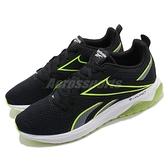Reebok 慢跑鞋 Liquifect 180 Spring AP 黑 黃 男鞋 運動鞋 【ACS】 FV2754