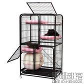 貓籠子 貓別墅 二層雙層特價大號三層貓舍貓窩大型貓咪寵物籠子