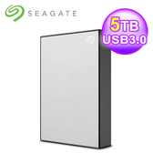 【Seagate 希捷】Backup Plus 5TB 2.5吋行動硬碟 星鑽銀