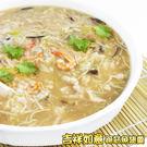 年菜預購-【皇覺】吉祥如意-御禮鮮味蹄筋魚翅羹(適合6-8人份)