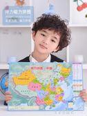得力磁力中國地圖拼圖小學生磁性地理政區世界地形兒童益智玩具 漾美眉韓衣