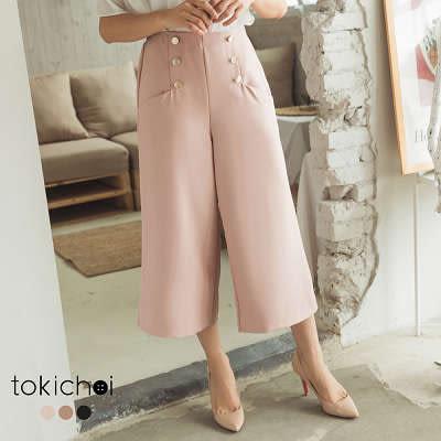 東京著衣-多色時髦百搭裝飾金釦長寬褲-S.M.L(180339)