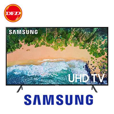 2018 新品 SAMSUNG 三星 55NU7100 液晶電視 55吋 4K UHD 平面 公司貨 送北區精緻桌裝 UA55NU7100WXZW