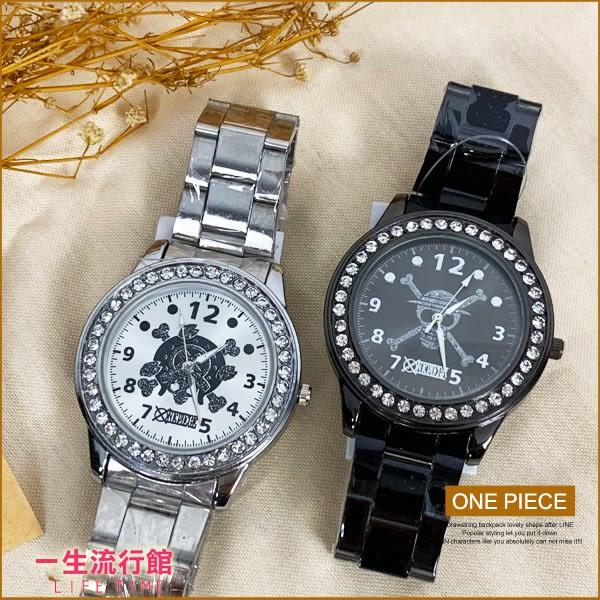 《大方精緻》航海王 海賊王 魯夫 艾斯 正版 卡通 手錶 鋼帶錶帶石英手錶 H01051