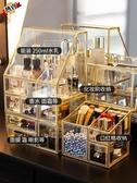 化妝品收納盒 網紅玻璃防塵桌面大梳妝臺亞克力護膚品刷置物架XW