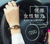手表女學生韓版簡約時尚潮流女士手表防水鎢鋼色石英女表腕表 極簡雜貨