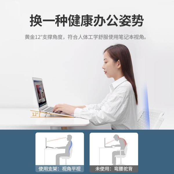 nillkin耐爾金 筆記本電腦支架便攜隱形桌面增高墊底座立式迷你「青木鋪子」