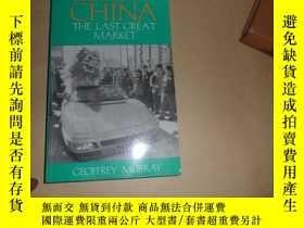 二手書博民逛書店Doing罕見Business in China: The Last Great Market(英文原版)Y6