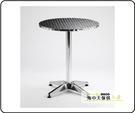 {{ 海中天休閒傢俱廣場 }} G-52 戶外時尚 鋁合金桌椅系列 64-5 70cm圓桌(鋁包邊)