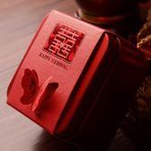 結婚慶用品婚禮馬口鐵喜糖盒子 個性糖果包裝盒子創意鐵盒第七公社