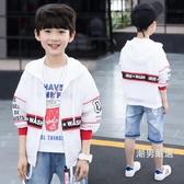 薄外套男童防曬衣2018新品兒童厚款外套正韓中大童透氣防曬服夏季潮童裝