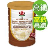【馬玉山】高纖高鈣特級杏仁粉450g