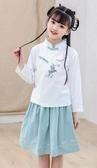 兒童民國學生裝演出服裝男女童中山五四青年裝朗誦合唱中國風漢服 MKS免運