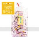 【黑熊】紫菜糙米菓,5台斤(3公斤)/包...