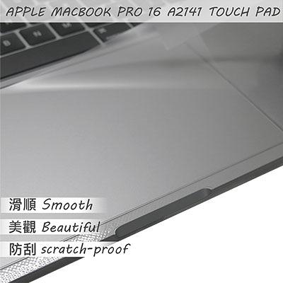 【Ezstick】APPLE MacBook Pro 16 A2141 系列 TOUCH PAD 觸控板 保護貼