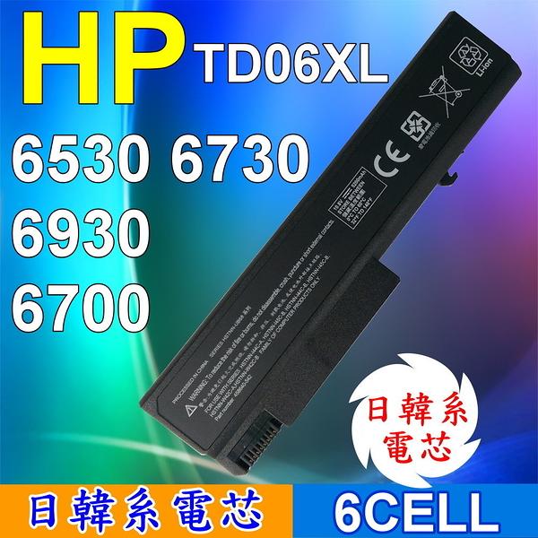 HP 高品質 日系電芯 電池 適用筆電 Business Notebook 6500b 6530b 6535b 6700b 6730b 6735b 6736b