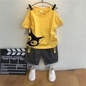 男童夏裝套裝2020新款洋氣1男孩衣服潮3歲兒童寶寶夏季短袖兩件套 童趣屋