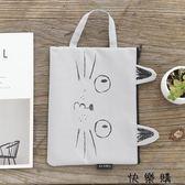 可愛貓咪拉鏈帆布文件袋學生
