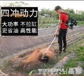除草機四沖程背負式汽油割草機小型多 農用鋤草機鬆土機220vLX 雙12 搶購