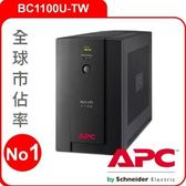 APC艾比希 1.1KVA Off-Line 離線式 UPS不斷電系統  BC1100U-TW