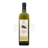 【美好人生】純葡萄籽油(1000ml /罐)x 1罐_義大利原裝進口