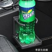 汽車用水壺架車載折疊水杯架茶杯架杯托 加大改裝置物架子-享家