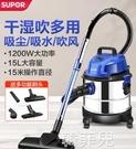 商用吸塵器 蘇泊爾吸塵器家用小型大功率大吸力強力手持式車載干濕兩用吸塵機 MKS韓菲兒