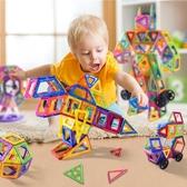 積木磁力片兒童益智玩具純智力磁鐵吸鐵石多功能磁性【古怪舍】