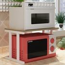 廚房置物架儲物廚房用品收納架雙層調料架子烤箱架  萬客居