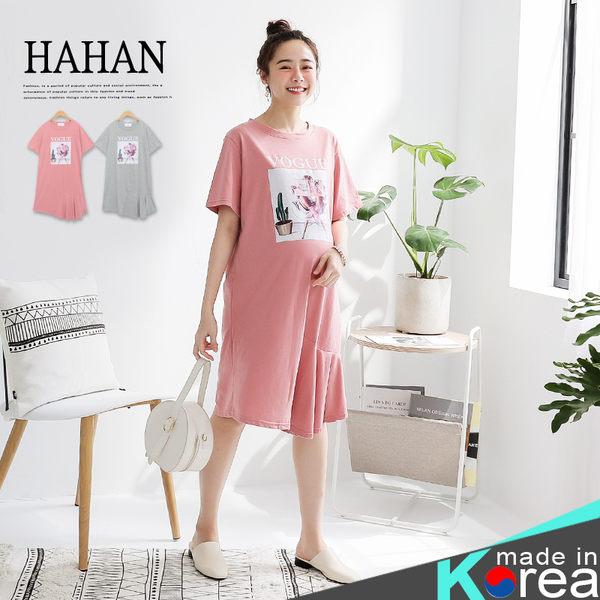 【HC4878】時尚VOGUE印圖荷葉拼接洋裝